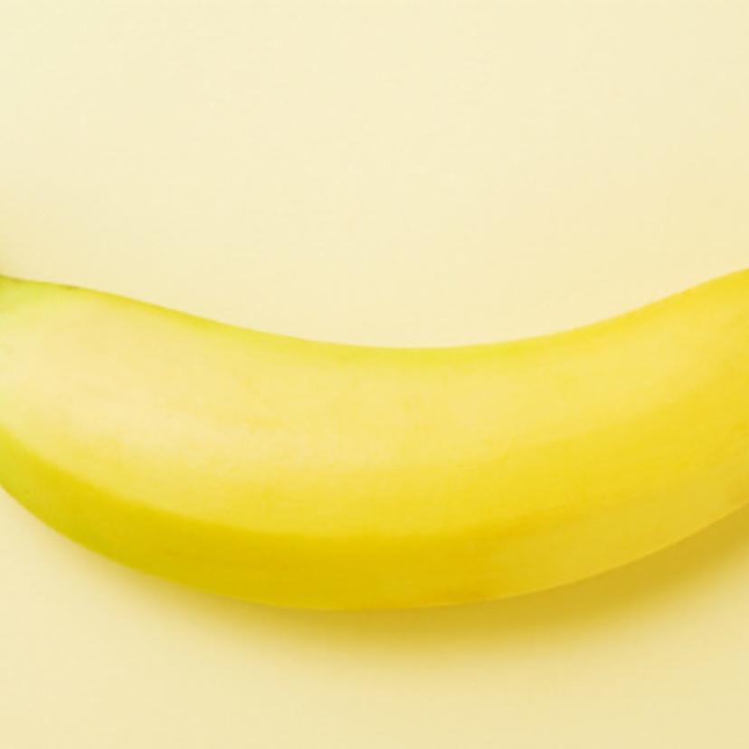 バナナ 一 本 の カロリー